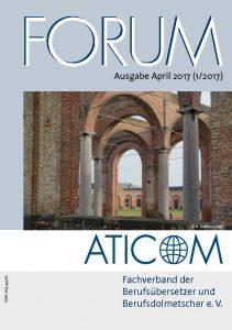 ATICOM FORUM 1/2017