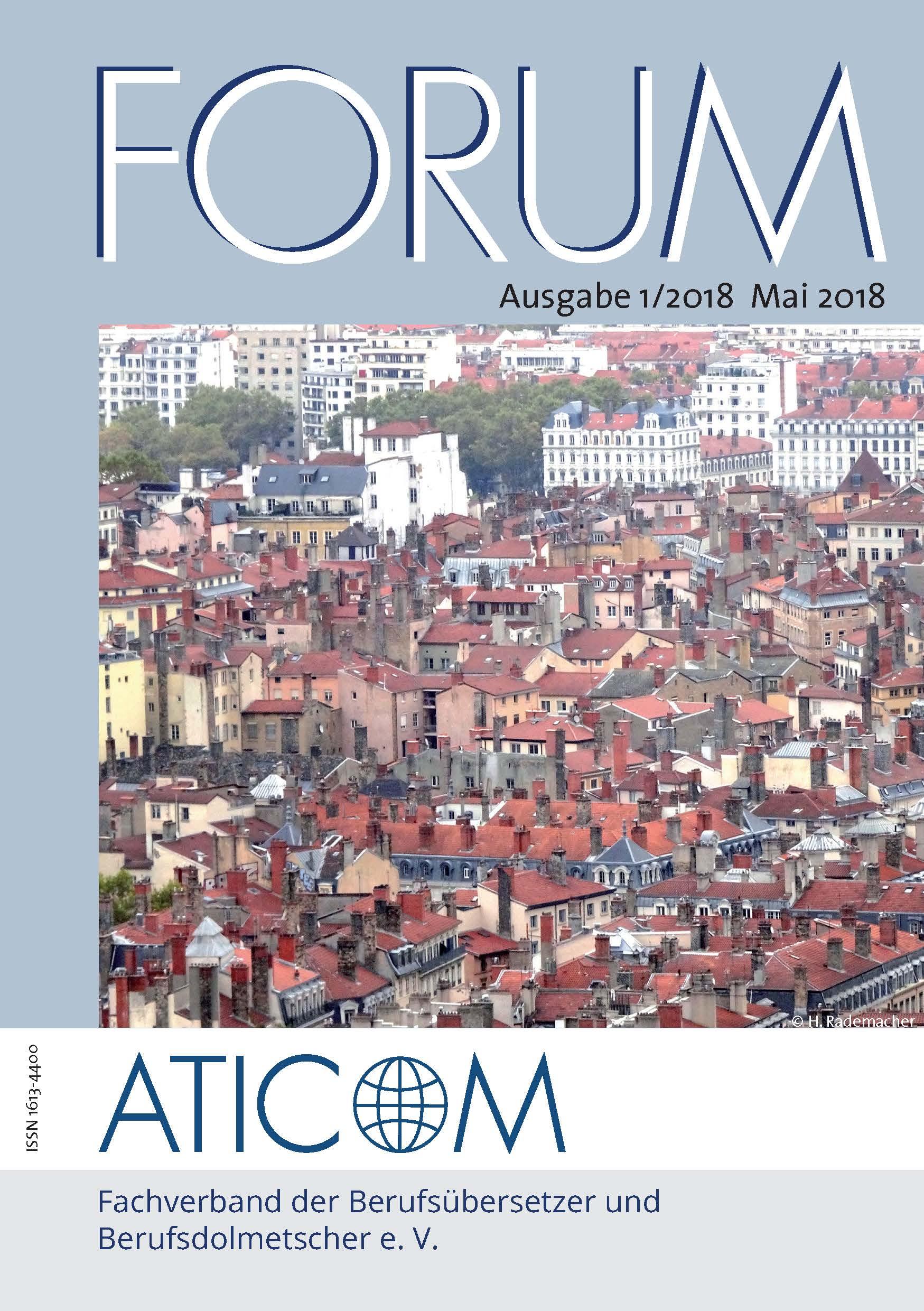 ATICOM FORUM 1/2018